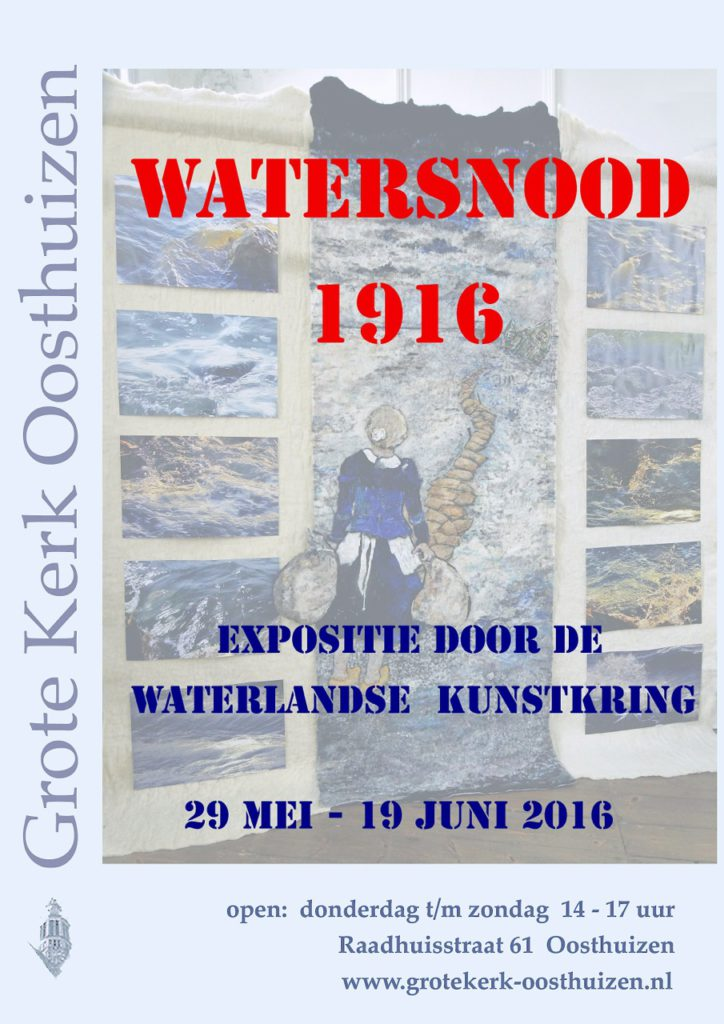 affiche WATERSNOOD-EXPO 2016